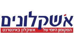 לוגו מגזין אשקלונים